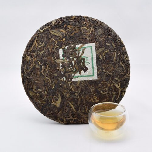 2014 You Le Mountain Pressed Raw Puerh Tea