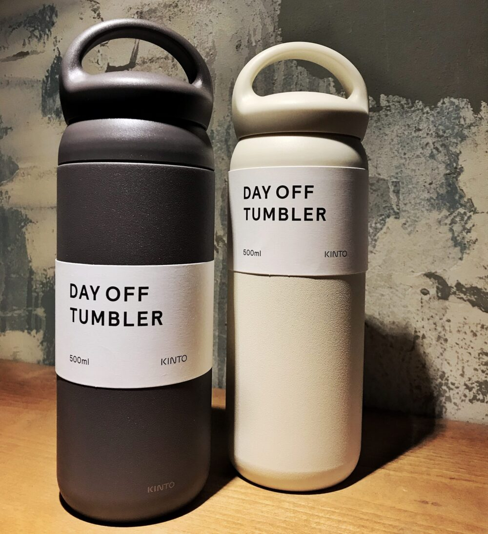 Day Off Insulated Tea Tumbler